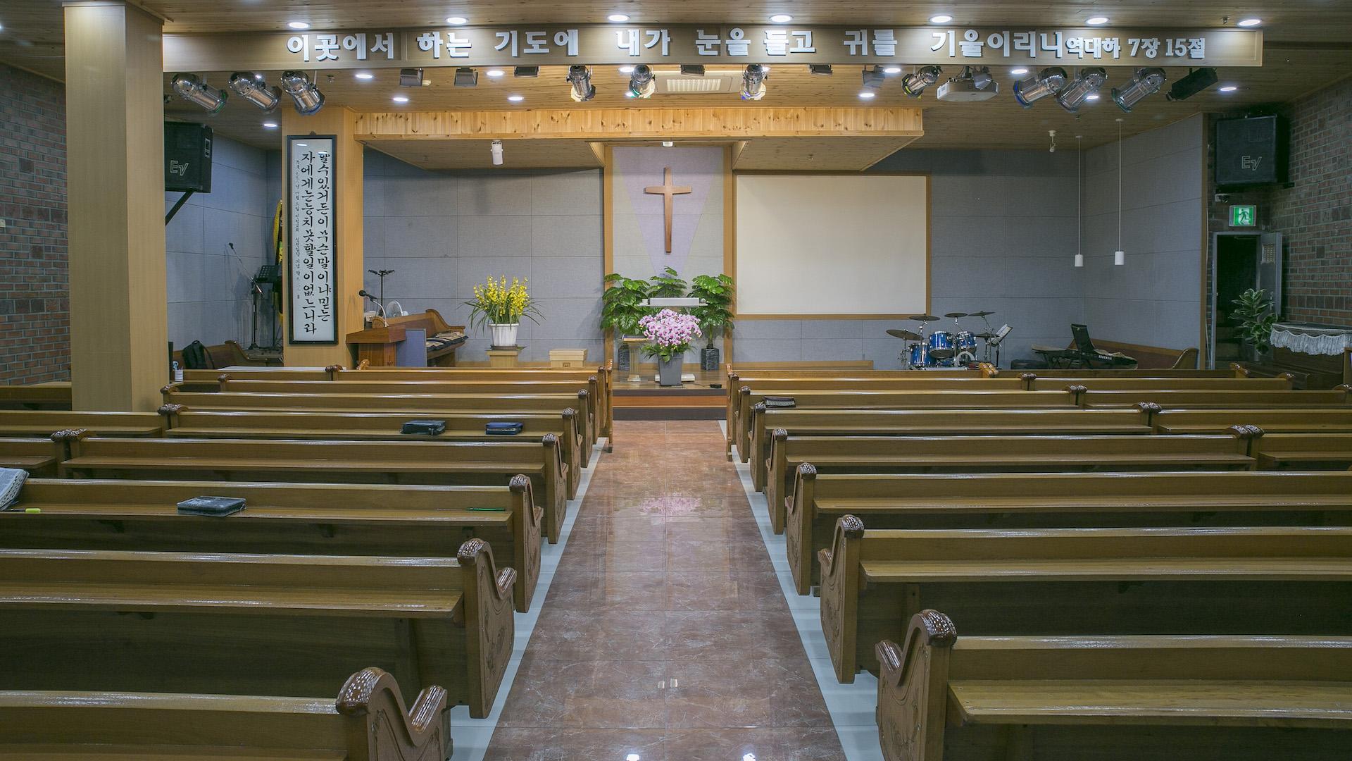 인정순복음교회 본당